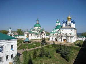 Вид на монастырь со смотровой плащадки