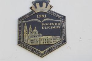 Герб Полоцкого университета