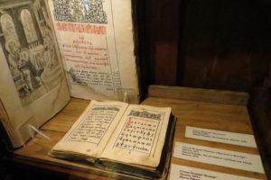 Экспозиция музея книгопечатания в Полоцке